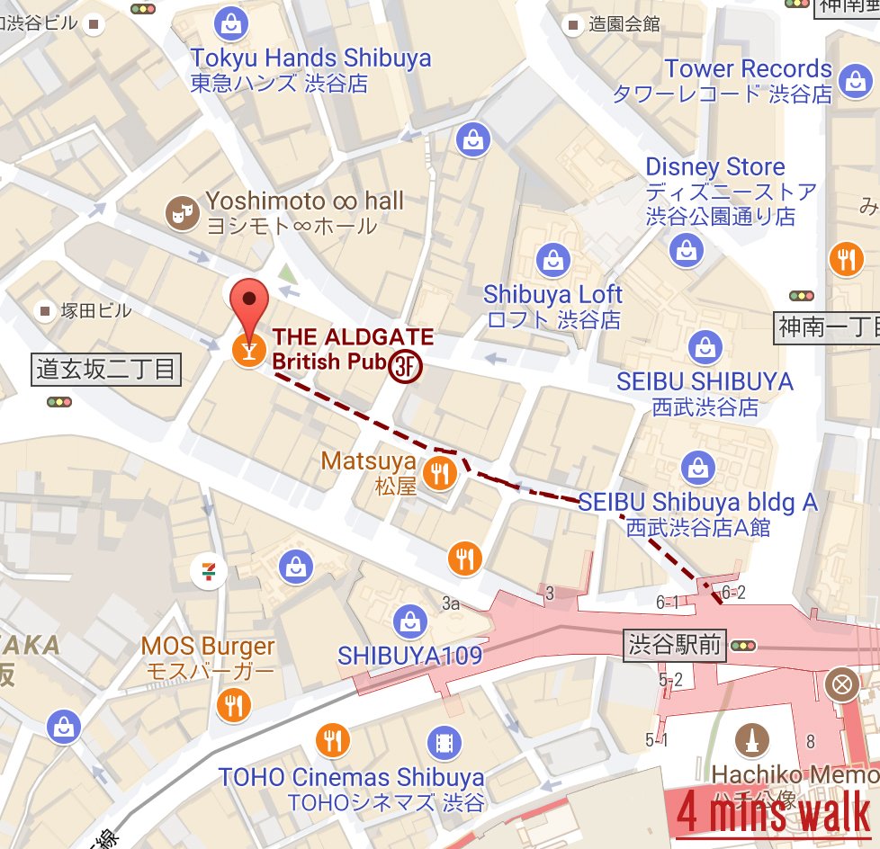 the aldgate shibuya access map